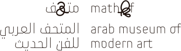 Arab Museum of Modern Art