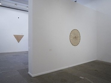 Exhibition view. Ana Prada, 1995