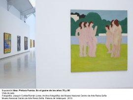 Idea: Pintura Fuerza, vista de sala / gallery view (imagen 2)