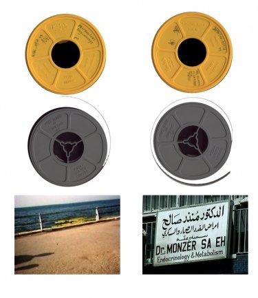 Imagenes de fotogramas y bobinas
