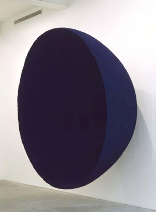 Anish Kapoor. Madonna, 1989-1990. Sculpture. Museo Nacional Centro de Arte Reina Sofía Collection, Madrid