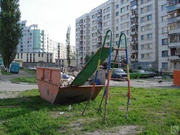 Sad Playground, como lo encontró Peter Fischli en la World Wide Web. 2013