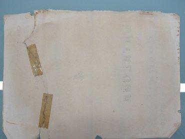 Conservación de la reserva de Biblioteca del Museo Reina Sofía